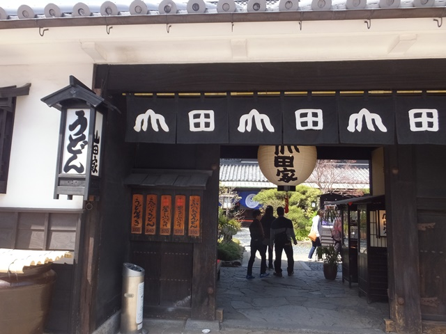 うどん本陣山田屋本店入口