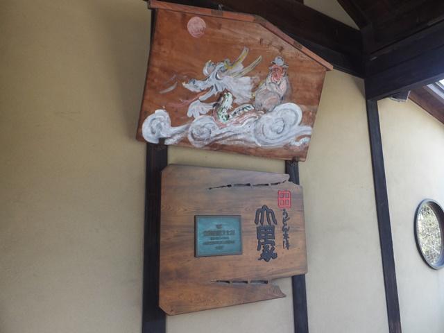 山田屋本店入口