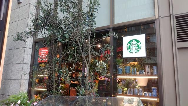 アトリウム広場のスターバックスコーヒー