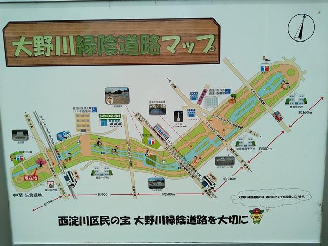 大野川緑陰道路マップ