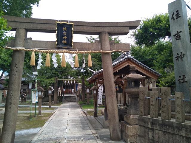 福住吉神社